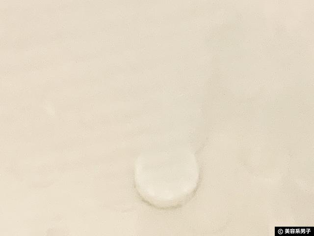 【美肌&睡眠】シリーズ史上最高の薬用ホットタブ重炭酸湯Classic-06