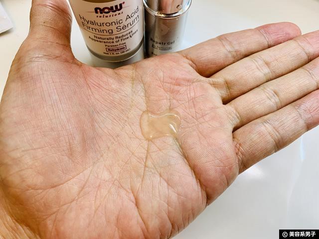 【おすすめ】メンズ乾燥肌も4日で潤うスキンケア方法-化粧水/美容液-03