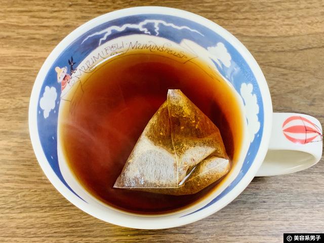 【世界が認める茶葉使用】nichie有機ルイボスティー-ノンカフェイン-05