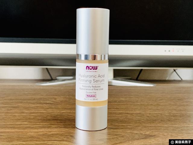 【NowFoodsの基礎化粧品】ヒアルロン酸ファーミング美容液-体験開始-01