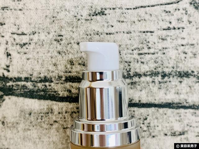 【NowFoodsの基礎化粧品】ヒアルロン酸ファーミング美容液-体験開始-04