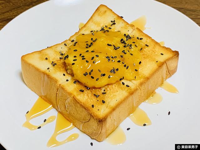 【美肌・むくみ対策】長崎五島産ごと芋ペースト アレンジレシピ-03