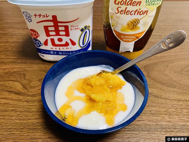 【美肌・むくみ対策】長崎五島産ごと芋ペースト アレンジレシピ-04