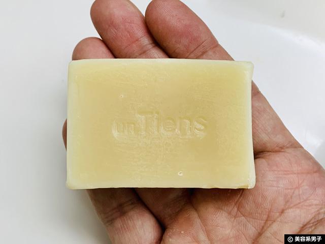 【皮膚科クリニック取り扱い】アンティアン手作り洗顔石鹸-口コミ-03