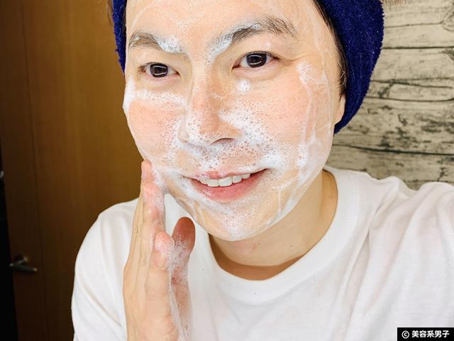 【皮膚科クリニック取り扱い】アンティアン手作り洗顔石鹸-口コミ-05