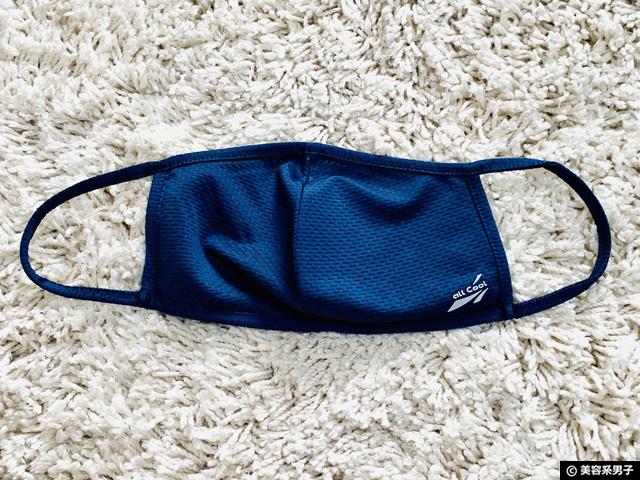 【スポーツマスク】ヨドバシカメラで見かける洗えるマスク(冷感)-05