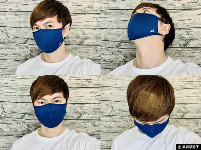 【スポーツマスク】ヨドバシカメラで見かける洗えるマスク(冷感)-08