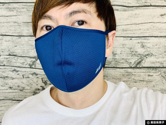 【スポーツマスク】ヨドバシカメラで見かける洗えるマスク(冷感)-09