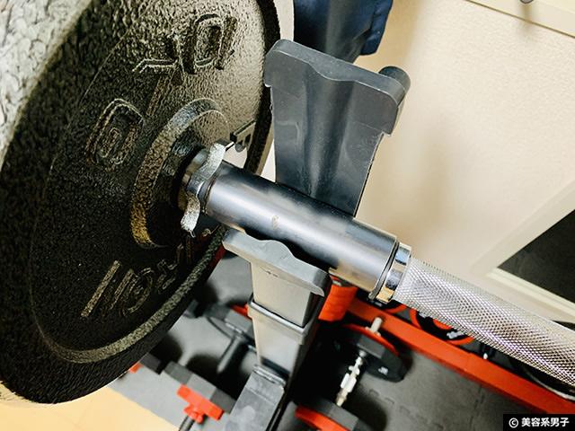 【筋トレ】150cmシャフトでバーベルスタンドを使いやすくする工夫-01