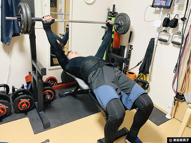 【筋トレ】150cmシャフトでバーベルスタンドを使いやすくする工夫-02