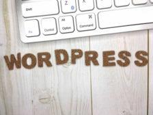 【ブログ講座】美容ネタを書くならワードプレスがオススメな理由