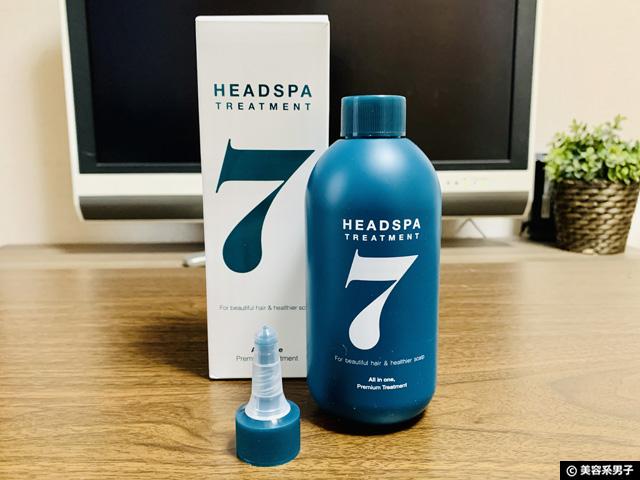 【韓国コスメ】1200万本販売ヘアケアブランド日本上陸「HEADSPA7」-01