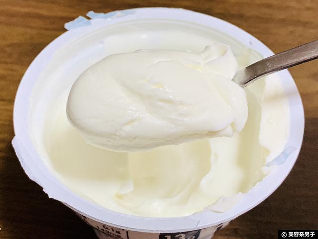 【タンパク質13g】アイスランド発ヨーグルト イーセイスキル 筋トレ-05