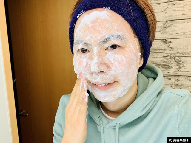 【シリーズ売上本数100万本突破】モッチスキン吸着泡洗顔SK-口コミ-07