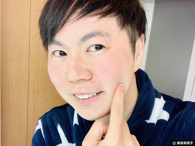 【体験7日間】オリーブスクワラン100%岡田美容オイル 体験レポート-02