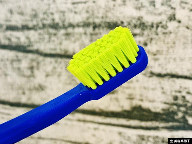 【スイス発】歯ブラシ「クラプロックスCS5460ウルトラソフト」口コミ-02