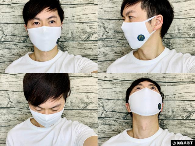 【マスク生活を快適に】本格アロマシール「アロマdeマスク」口コミ-07