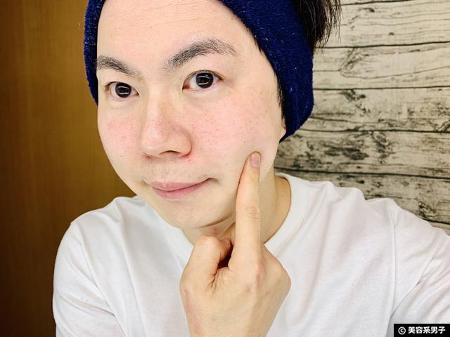 【泡立て不要】セルベスト化粧品 「ピュアクレイ洗顔&パック」感想-05