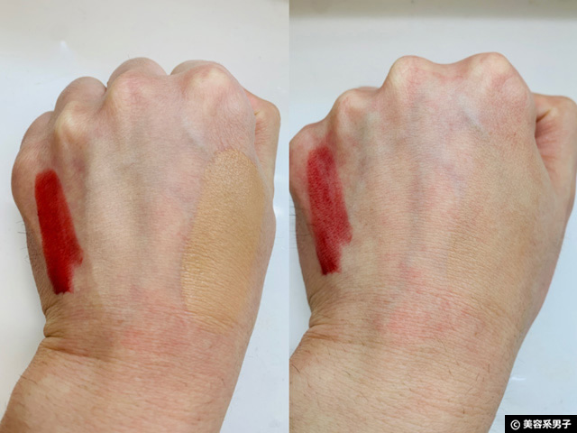 【泡立て不要】セルベスト化粧品 「ピュアクレイ洗顔&パック」感想-07