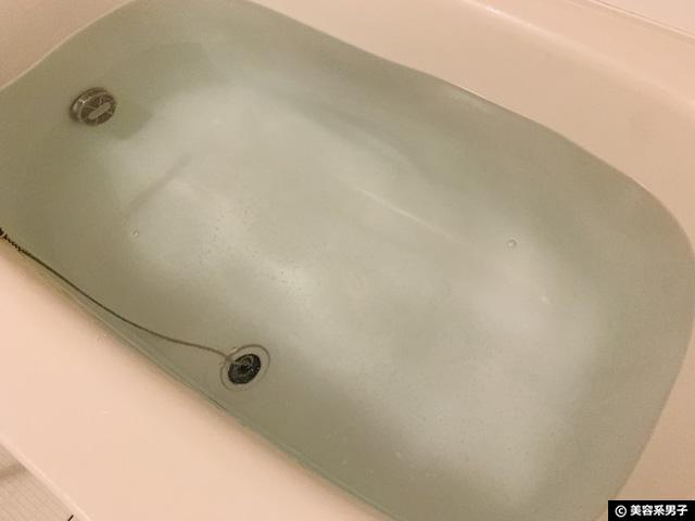 【入浴剤】芸能人にも人気のエプソムソルトを安く買う方法と効果-05