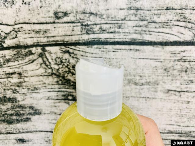 【ランキング1位】ナウフーズ スイート・アーモンドオイル 100%保湿-04