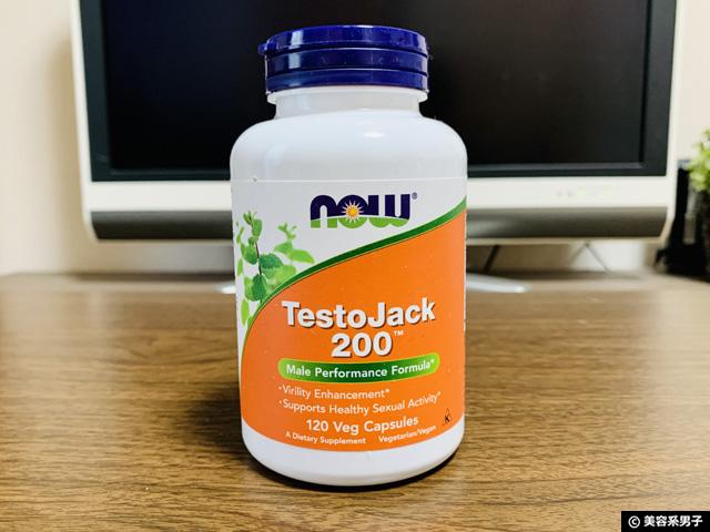 【筋トレ】テストステロンを増やすサプリ「テストジャック200」-01