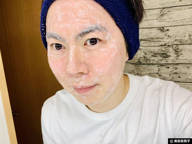【楽天ランキング1位】固まる「炭酸パックpurury(プルリ)」レビュー-08