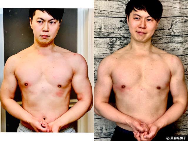 【筋トレ初心者】自宅トレーニング1年半経過の体格と心境の変化-02