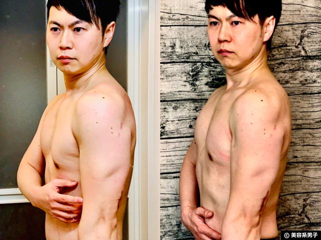 【筋トレ初心者】自宅トレーニング1年半経過の体格と心境の変化-03