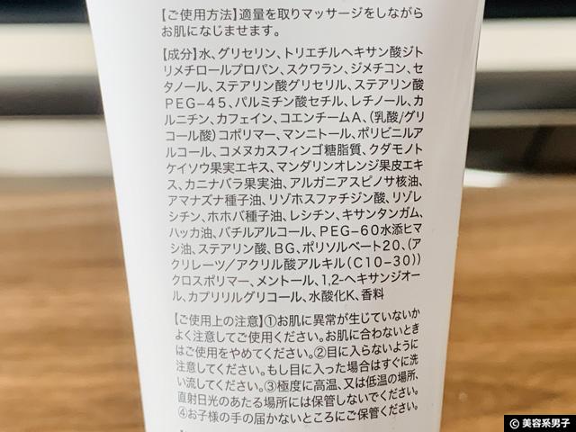 【満足度91.9%】美容外科とカリスマエステ講師が共同開発エトワラン-02