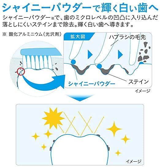 【口臭ケア+美白】ライオン歯磨き粉NONIO(ノニオ)+ホワイトニング-04