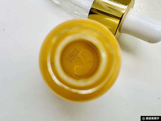 【体験20日目】高保水美容液「メトラッセ エンリッチセラム」口コミ-01