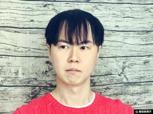 【M字ハゲ】薄毛・軟毛におすすめパウダーワックス「ダストイット」-03