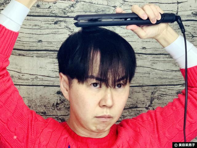 【M字ハゲ】薄毛・軟毛におすすめパウダーワックス「ダストイット」-05