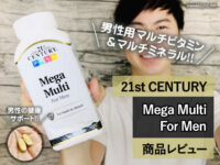 【男性用】マルチビタミン&マルチミネラル 21st Century Mega Multi-00