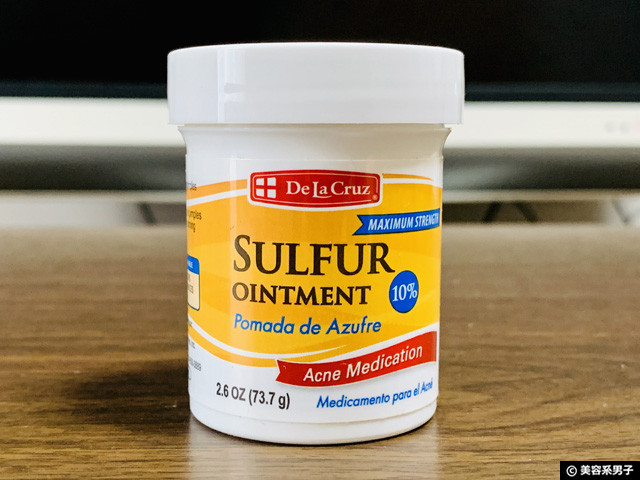 【ニキビ対策】毛穴も綺麗に硫黄軟膏「DeLaCruz SULFUR OINTMENT」-01