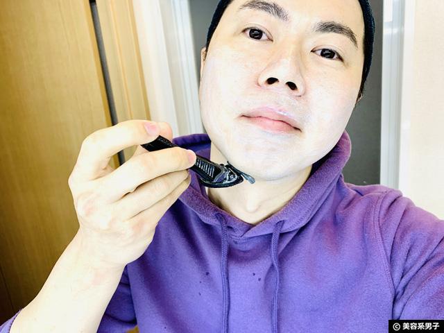 【敏感肌】スクワラン配合「ツルぴかシェービングクリーム」口コミ-04