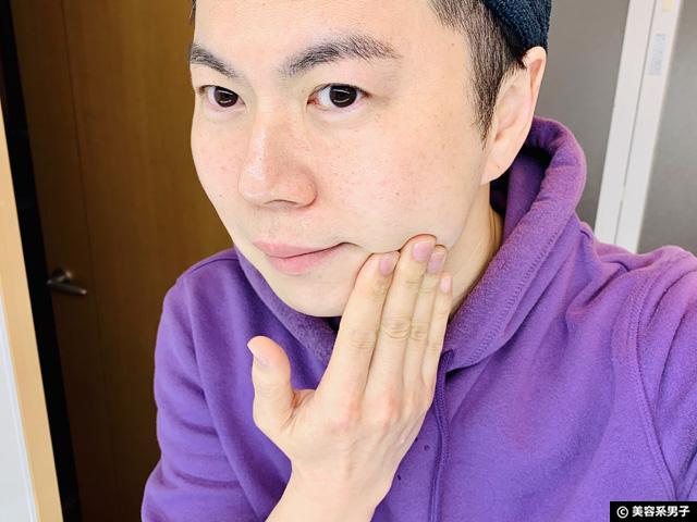 【敏感肌】スクワラン配合「ツルぴかシェービングクリーム」口コミ-05