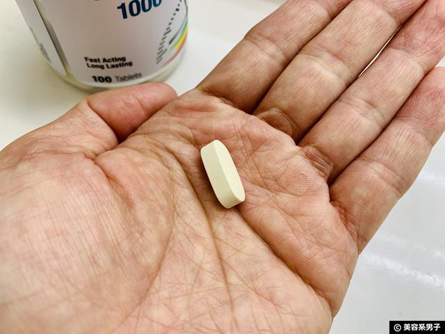 【抗酸化】Solaray(ソラレー)タイムリリース型ビタミンCサプリメント-03