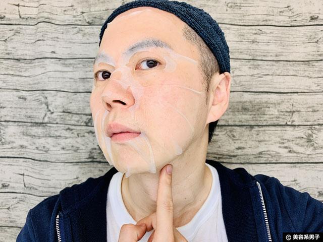 【韓国コスメ】ビーガン認証取得 美容パック「CICA100マスク」口コミ-04