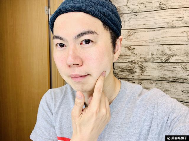 【男のスキンケア】オルビスにメンズコスメ登場「Mr/ミスター」感想-13