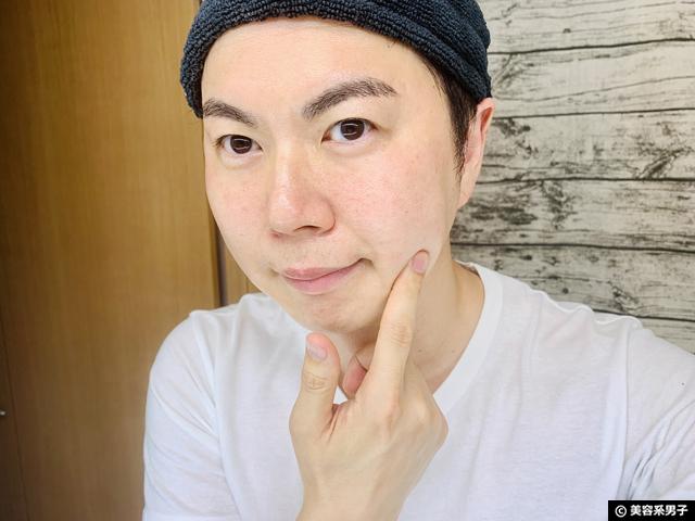 【累計22万本突破】美容成分95%朝・晩使える ふき取り発酵美容液-04