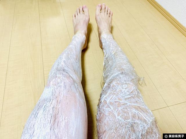 【メンズ除毛クリーム】パイン&ソイ メンズヘアリムーバークリーム-04