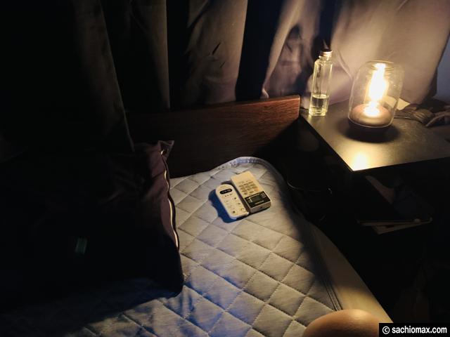 【睡眠】amazonで人気のおしゃれなBRUNOノスタルアロマランプ感想-09