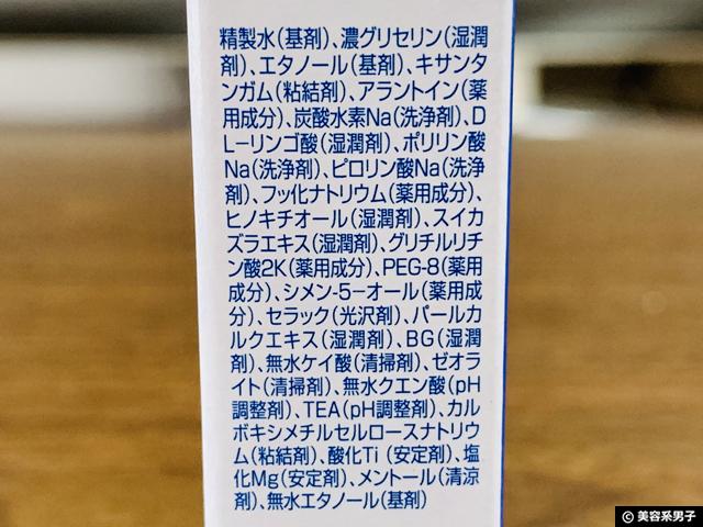 【シリーズ累計43万個突破】薬用ホワイトニング デンタブラッシュEX-02