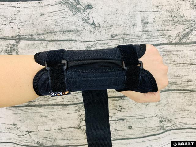 【買ってよかった】筋トレによる手首の腱鞘炎を緩和-手首サポーター-05